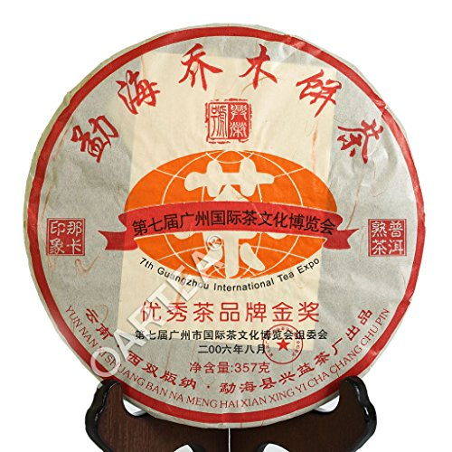 357g (12.6 oz) 2006 Year Gold Award Yunnan MengHai Arbor Tree Pu'er Puer puerh Tea Ripe Cake