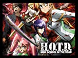 Highschool of the Dead [dt./OV]