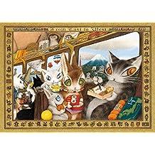 500 go to piece jigsaw puzzle Wachifirudo Dayan Japan (38x53cm)