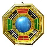 Rebuy Feng Shui |Vastu |Baku Mirror |Pakua Mirror Manipulates Out Side Negative Energy - 17.5 CM