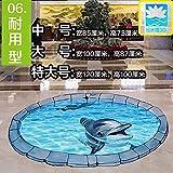 ZHFC-in Dieser Studie Stickers Ozean Oder Einem 3D - Bild Bedroom Living Room Zum Mauer - Papier Stickers Affixed to 3D - Bad,06,Delfin - Becken (dauerhafte Art),in