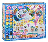 Aqua beads Art Super Deluxe set (japan import)