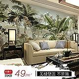 Lzhenjiang Wandbilder Die Tapete, Der Von Tropischen Palmen Bananenblätter Viel Südostasiatischer Wandbilder Tapeten Wand Kunst250*175cm(W*H)