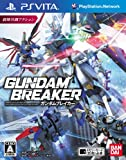 Best Namco PS Vita Jeux - Gundam Breaker [import japonais] [PS Vita] Review