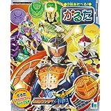 Karuta Rider armure Takeshi (japon importation)