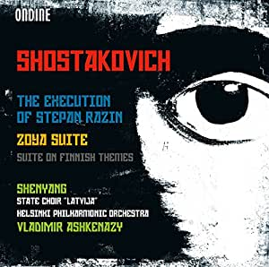 Execution of Stepan Razin/Zoya Suite/+