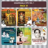 #7: Ghantasala Hits Vol 1 - Pack 51 ( Ghantasala Hit Songs in Pack of 6 MP3 'S With 250 Tracks)