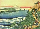 Hokusai Reisende Klettern eine Mountain Path. Japan 18–19. Jahrhundert 250g/m², A3, glänzend, vervielfältigtes Poster