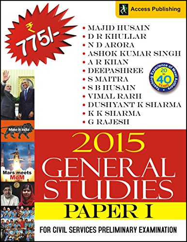 General Studies Paper 1 (2015) for Civil Services Preliminary Examination (Old Edition)