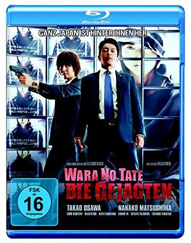 Wara No Tate - Die Gejagten [Blu-ray]