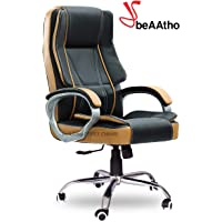 beAAtho JS-1 High Back Office Chair/revolving Chair/Director Chair (Black and Tan)