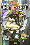 Ghost in the shell. Man machine interface: 2