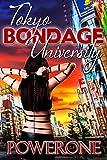Tokyo Bondage University (English Edition)