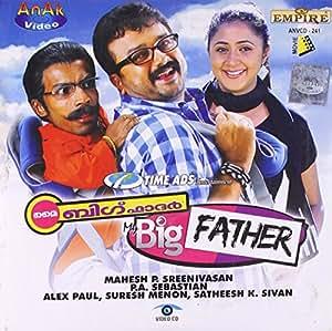 My Big Father