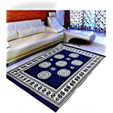 """Warmland Floral Chenille Carpet - 60""""x84"""", Multicolour"""