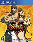 Street Fighter V Hot! Package