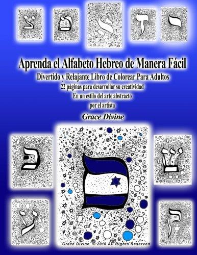 Aprenda el alfabeto hebreo la manera fácil divertido y relajante libro de colorear para los adultos 22 páginas para desarrollar su creatividad En un ... de arte abstracto por el artista Grace Divine