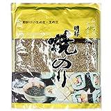 #8: MB Yaki Sushi Nori Roasted Seaweed, 28g