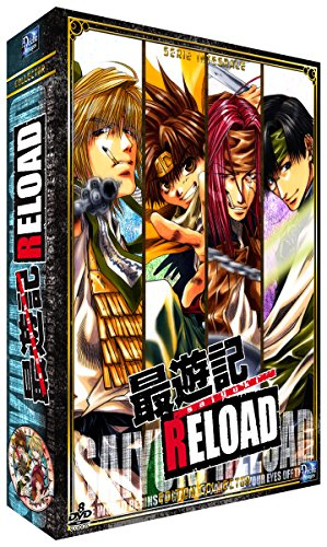 saiyuki-reload-integrale-edition-collector-8-dvd-livret
