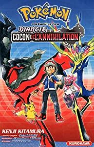Pokémon, le film : Diancie et le cocon de l'annihiliation Edition simple One-shot