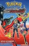 Pokémon le film : Diancie et le cocon de l'annihilation par Inoue