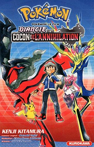 Pokémon, le film : Diancie et le cocon de l'annihiliation