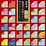 Generic Origami-Papier - Origami-Papier Gemustert Set (Chiyogami) - Double-Sided Chiyogami - 30 Muster Sortiert - 4 Blätter Pro Muster - 120 Blatt - 7,5cm x 7,5cm