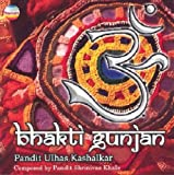 Bhakti Gunjan