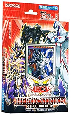 Yu-Gi-Oh arc Five Official Card Game Structure Deck HERO's STRIKE