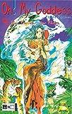 Oh! My Goddess 09: Das Gesetz des Ninja