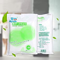 Ocamo Portable Antibacterial Disposable Body Towel Individually Wrapped Nonwovens Washcloth for Travel Hotels Spa