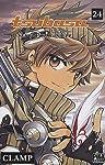 Tsubasa Reservoir Chronicle Edition simple Tome 24