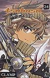 Tsubasa RESERVoir CHRoNiCLE Vol.24 - Editions Pika - 02/12/2009