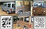 Acid Tactical® 2pezzi–23cm x 35cm camouflage aerografo vernice spray camo stencil–Jon Boat modello Multicam/Cracked Earth