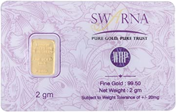 WHP Jewellers  2 grams 24K (995) Yellow Gold Precious Coin