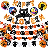 MIAHART Halloween Party Decoration Set Happy Halloween Banner with 4pcs Spider, Bat, Pumpkin Ghost Foil Balloon 4 Pack Halloween Garland and 18 pcs Latex Balloon for Halloween Bar Home Decor Supplies