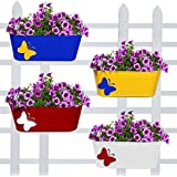 TrustBasket Butterfly Oval Balcony Railing Planter (Set Of 4 Multicolor)