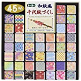 Papel Origami - Pack de Papel Origami estampado (Chiyogami) - 45 patrones surtidos - 4 hojas de cada patrón - 180 hojas en total - 15cm x 15cm