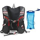 Lixada Mochila Hidratación 5L Mochila para Correr Ligera para Correr Ciclismo Equitación Excursionismo Alpinismo