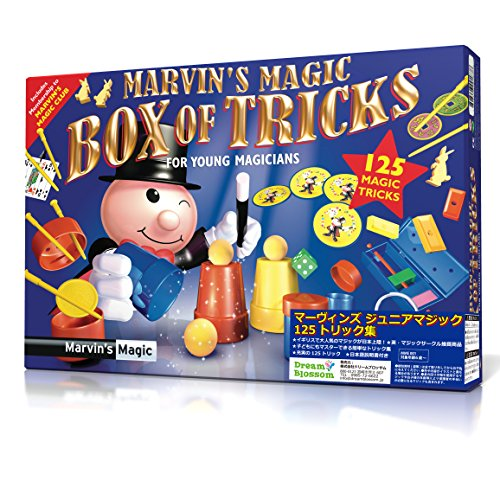 Marvins-Magic-Box-Of-Tricks