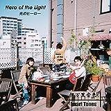 Hero of the Light