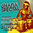 Ghana Special: Modern Highlife, Afro-Sounds and Ghanaian Blue 1968-1981 5LP BOX [VINYL]