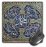 3drose LLC 20,3x 20,3x 0,6cm Keramik Fliesen Wand in Topkapi Palace, Sultan Ahmet, Istanbul, Türkei Muster Maus Pad (MP _ 45991_ 1)