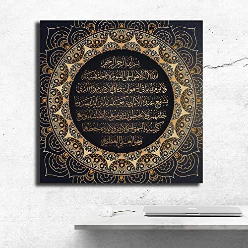 MYSY Koran islamisch Arabisch Kalligraphie Kunst Leinwand Poster Malerei Wandbild Drucken Home Schlafzimmer Dekor HD-50x50cm 1 stücke kein Rahmen