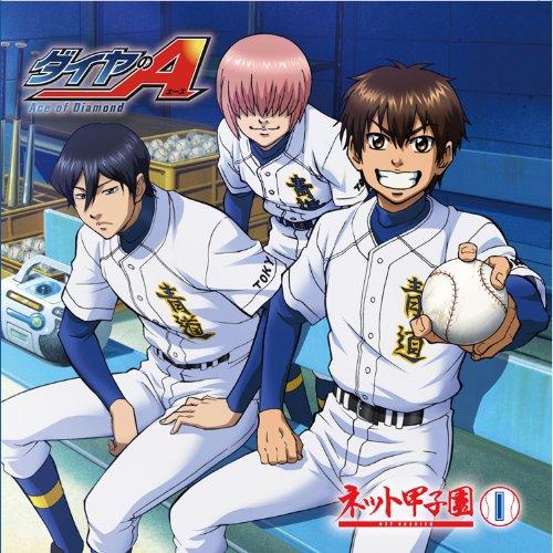 radio-cd-radio-cd-ace-of-diamond-net-koshien-vol1-2cds-japan-cd-tbzr-201