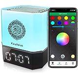 مكعب القرآن من جيثوه، مصباح قرآن رقمي يعمل باللمس مكبر صوت للقرآن الكريم AZAN FM MP3 مع تحكم عن طريق التطبيق.