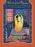 Wine of the Mystic (The Rubaiyat of Omar Khayyam: A Spiritual Interpretation)