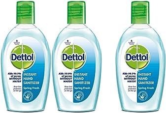 Dettol Sanitizer - 50 ml (Fresh, Buy 2 Get 1 Free)