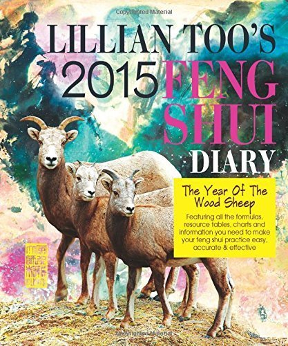 Feng Shui Diary 2015 by Lillian Too (2014) Spiral-bound
