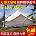 Gouqin Fashion Portable  Outdoor Cotton Double Anti-Mosquito Nets Breathable Single Layer Tent